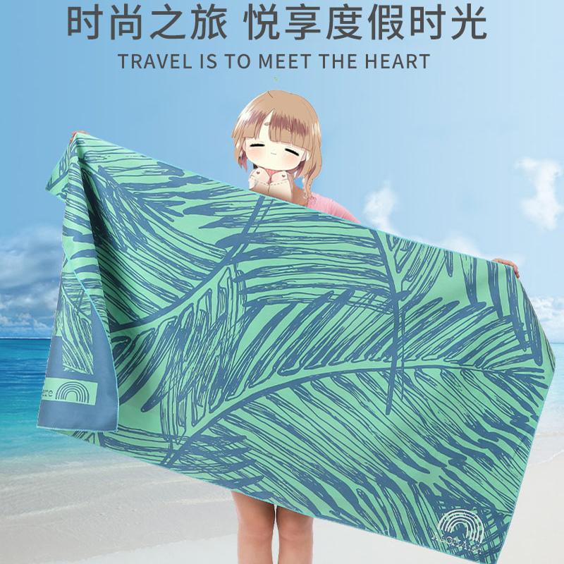 雨林针叶速干沙滩巾