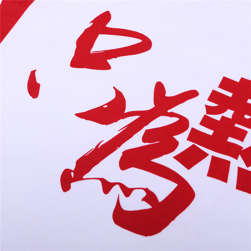只为热爱567GO 印花vwin365官方网站
