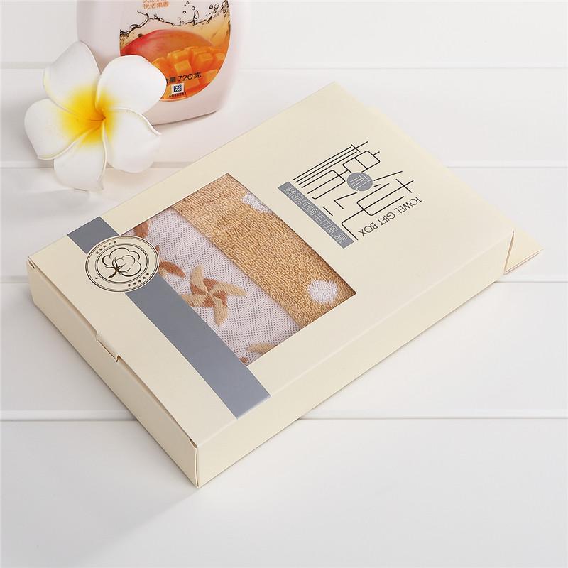 纯棉礼品vwin10vwin365官方网站 年会赠送礼品vwin365官方网站